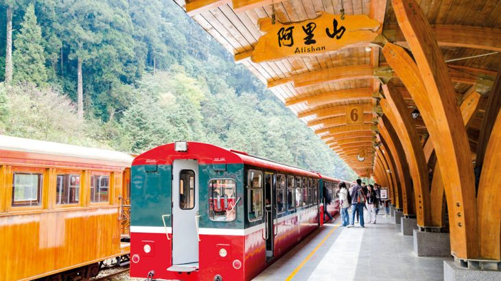 Exploring Taiwan with Your Family: From Alishan to Yilan