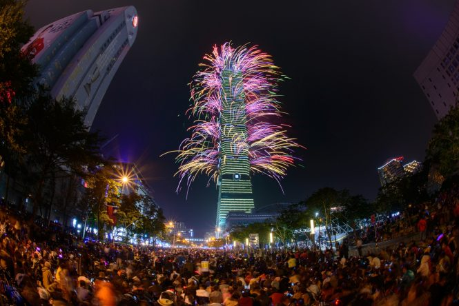 Taipei New Year's Eve Countdown Party