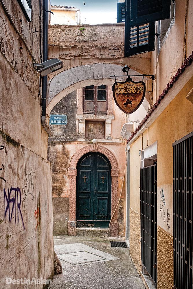 A Corfu Town laneway.