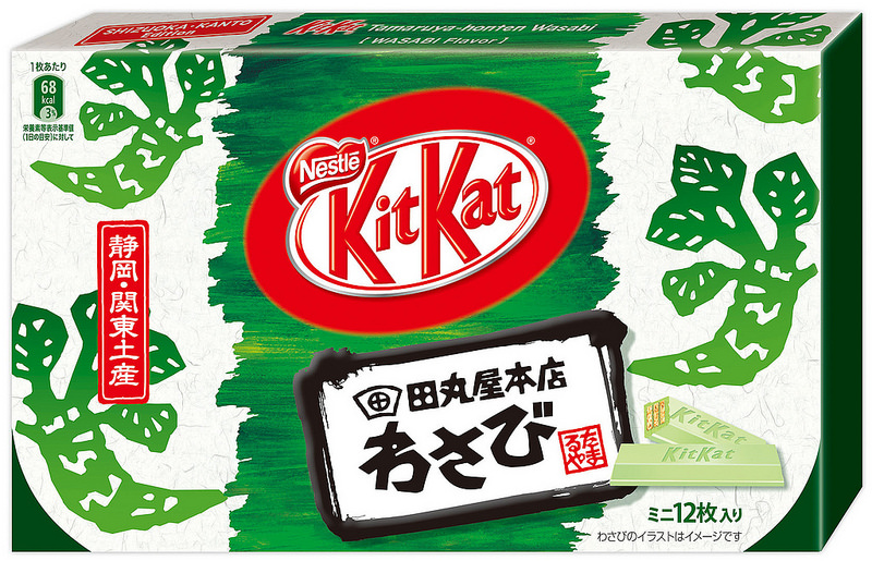 KitKat's infamous Wasabi flavor is only available in Japan.