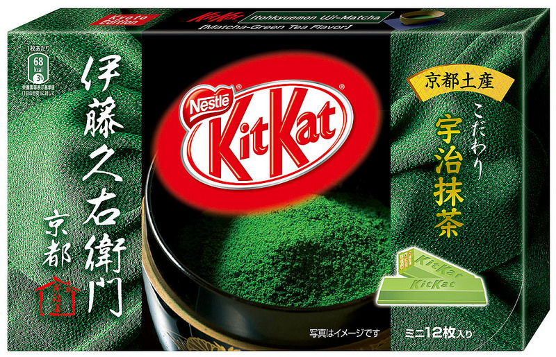 Green Tea KitKat bars are only available in Japan.