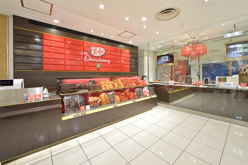 The world's first KitKat store opens in Tokyo's Seibu in Ikebukuro district.