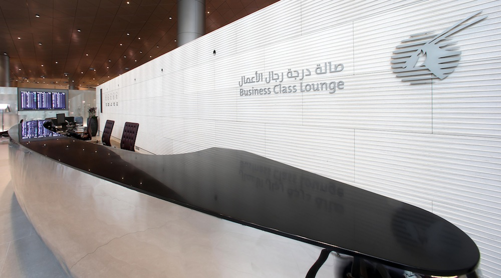 Qatar Airways opens a business class lounge in the new Hamad International Airport.