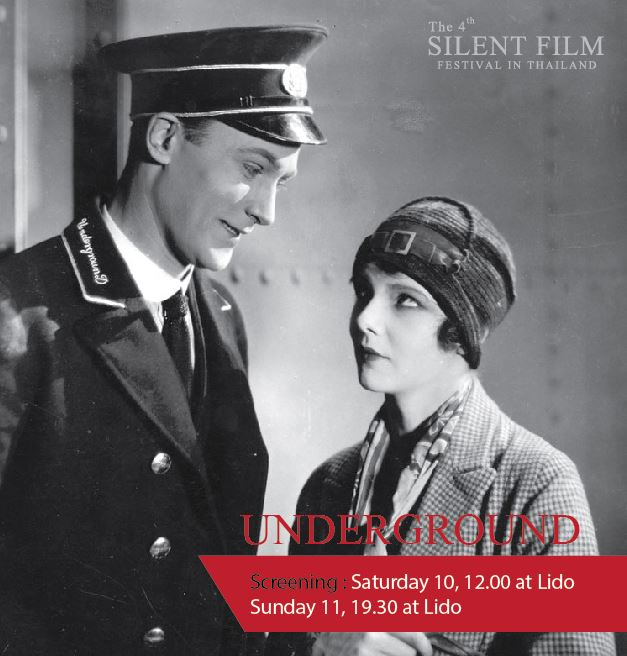 One of the silent movies that will be featured in the festival.