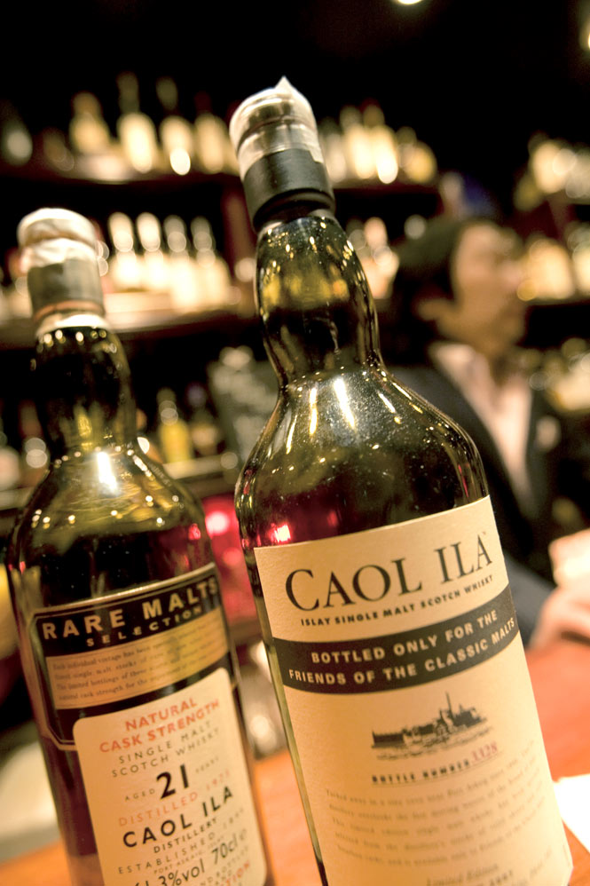 Bottles of Caol Ila at the Helmsdale.