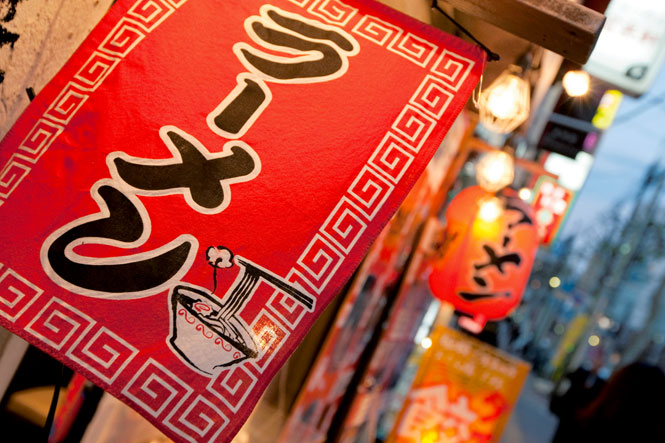 Tokyo's Takadanobaba  neighborhood is home to a colorful strip of ramen shops