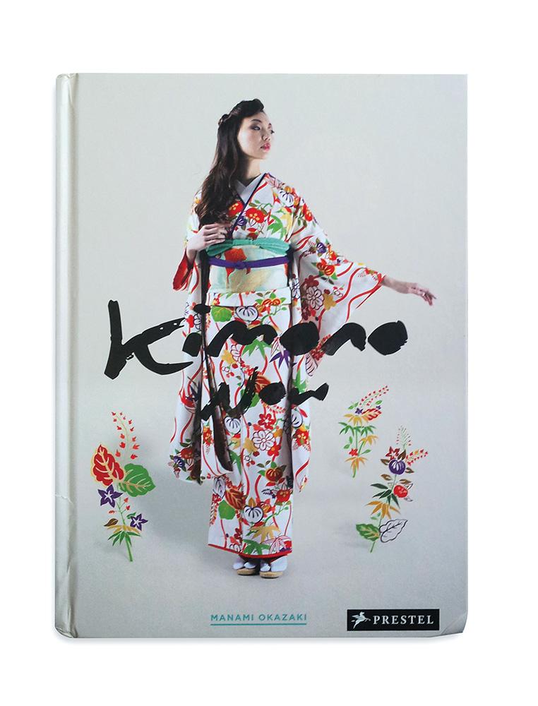 Kimono Now (Prestel; US$40)