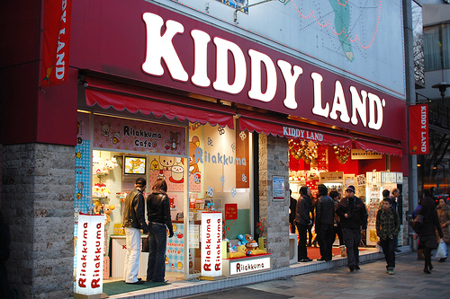 Outside look of the Kiddyland store in Harajuku, Tokyo.