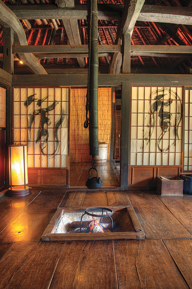 Chiiori's traditional floor hearth.