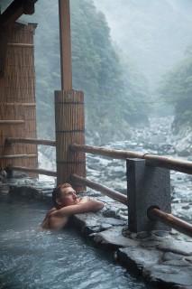 Iya Valley Hot-springs Bath