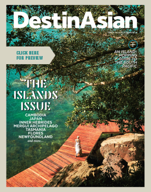 Subscribe DestinAsian