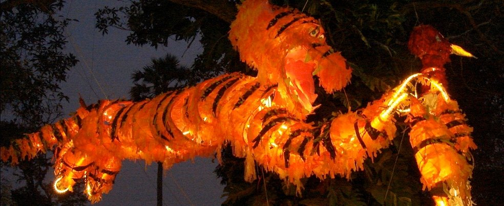 An Indochinese tiger puppet from the 2007 parade.