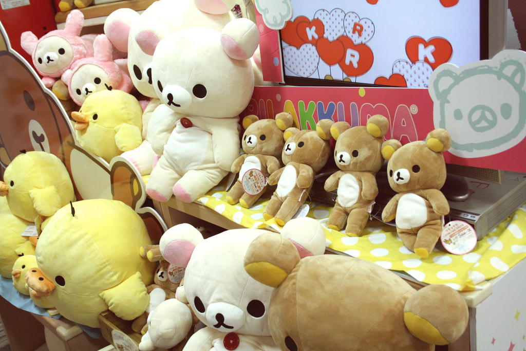 The array of Rilakkuma collection in the store.