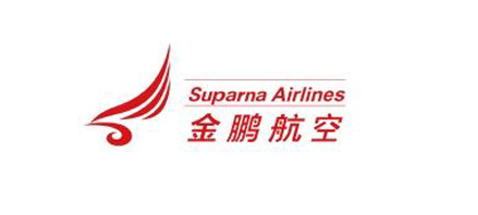 The logo of the newly rebranded Suparna Airlines.