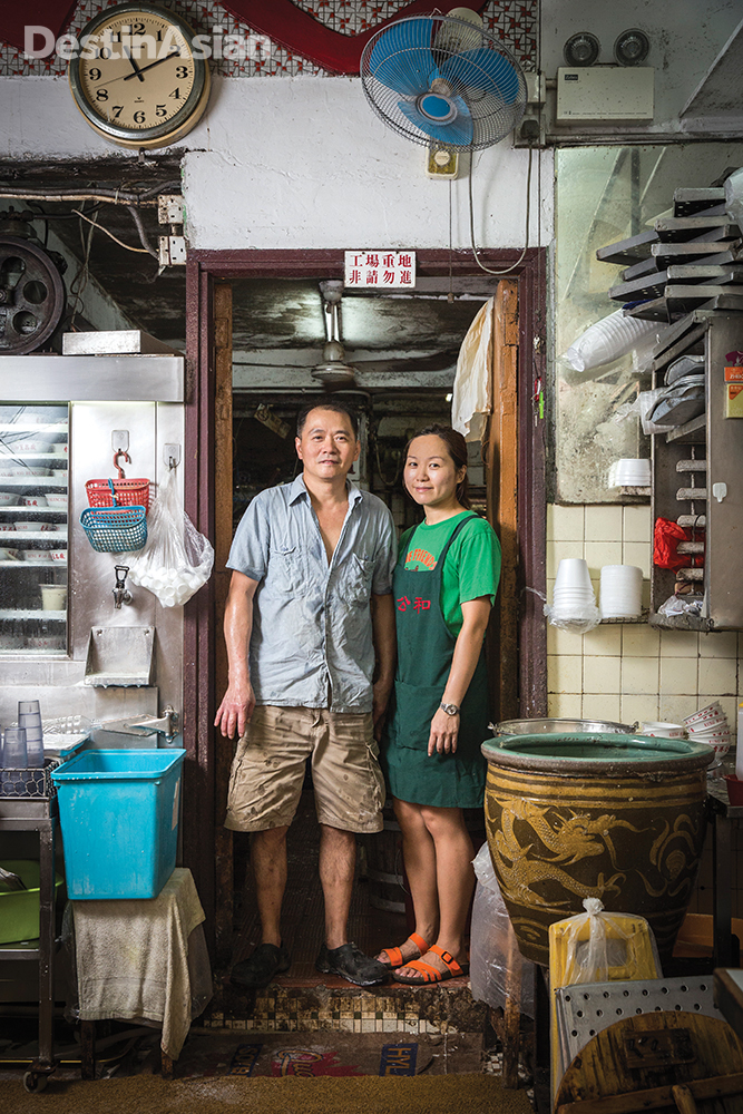 Owner So Sung Lim and his daughter at their longstanding Kowloon tofu shop Kung Wo Dou Bun Chong.