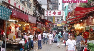 A food district in Causeway Bay.