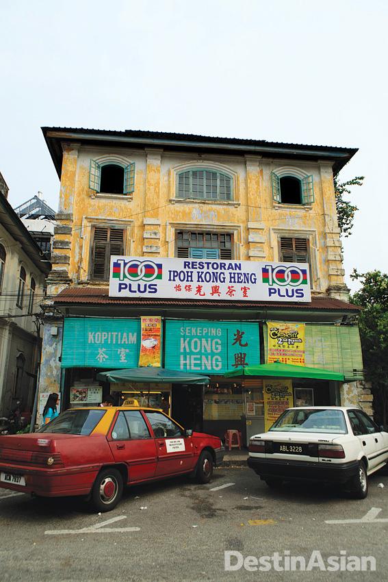 The entrance of Kedai Kopi Kong Heng