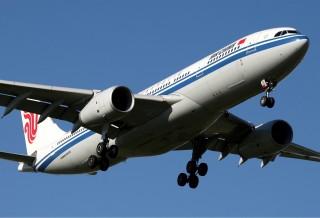 Air China A330-200