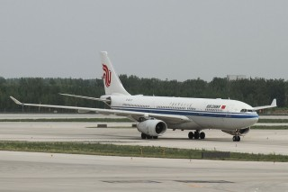Air China will utilize its A330 aircraft for the flight.