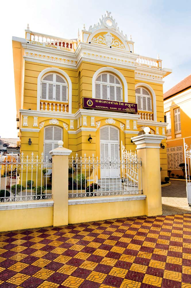 A colonial-era villa now serves as the local branch of the National Bank of Cambodia.