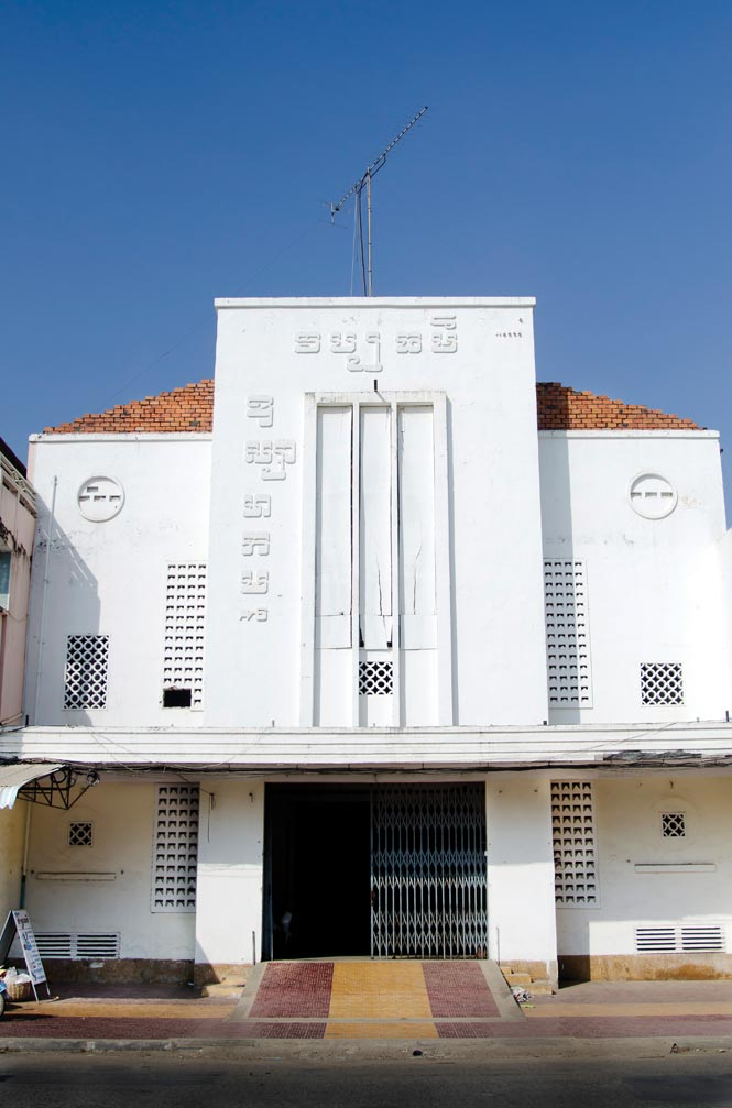 The old Sangker Cinema, now a government workshop.