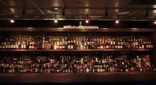 Tokyo's High Five bar.