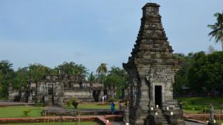 Blitar Temple