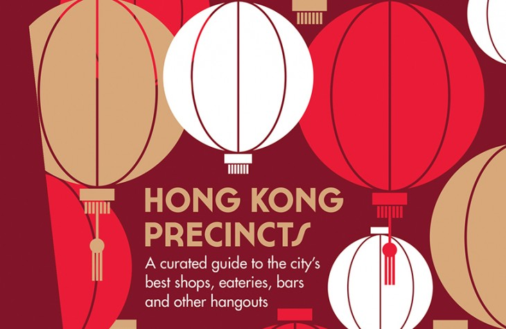 Penny Watson's guidebook, Hong Kong Precincts (Hardie Grant, US$36), includes maps of each precinct along with a slew of tips, photos, and illustrations.