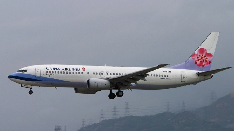 China Airlines will fly nonstop between Taoyuan and Busan with a Boeing 737-800.