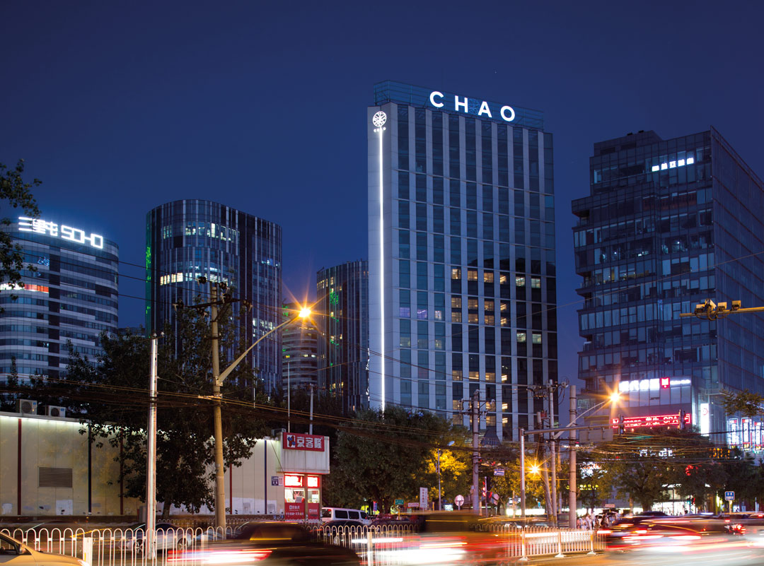 CHAO's exterior.