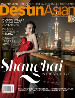 COVER-53
