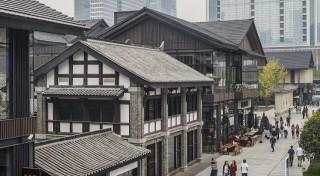 Sin-Ocean Taikoo Li Complex