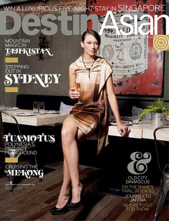 Cover-57