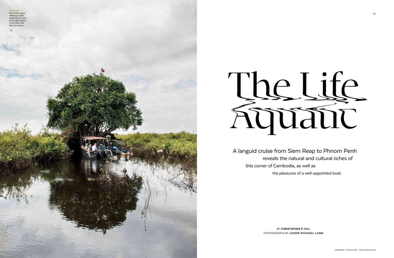 """The Life Aquatic"", from the February/March 2015 issue"