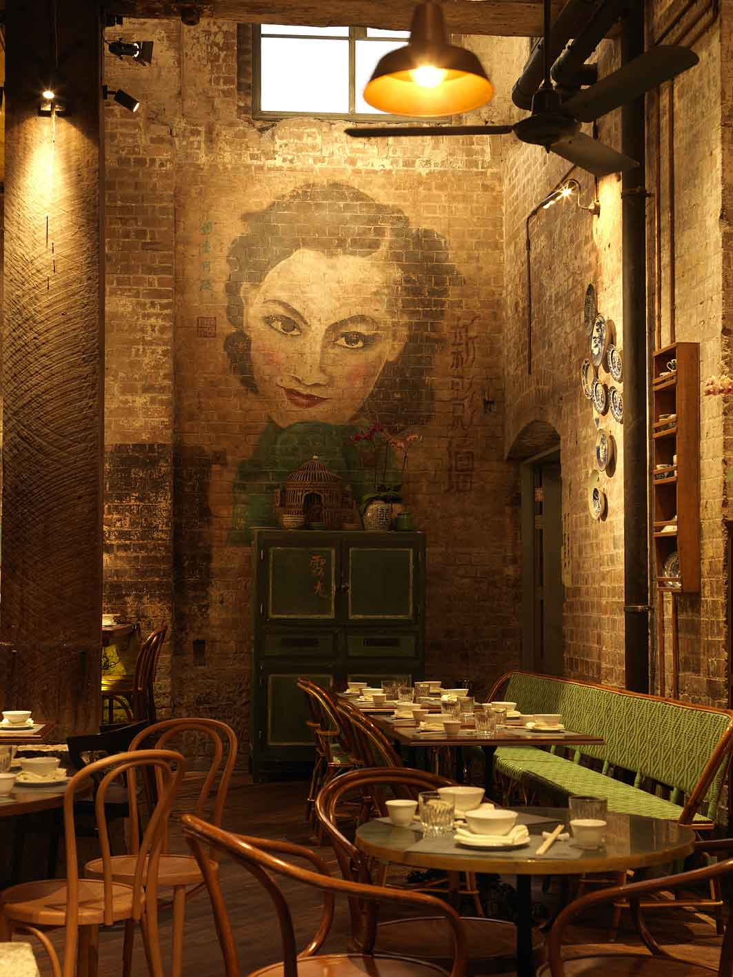 The interior of Mr. Wong's dining room.