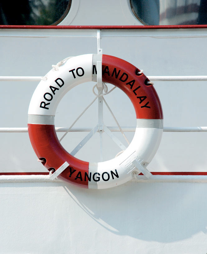 A lifesaver on the newly refitted ship.