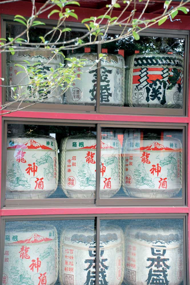 Paper lanterns decorate the Hakone Jinja shrine.