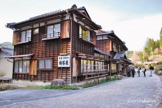 Shinchaya Inn
