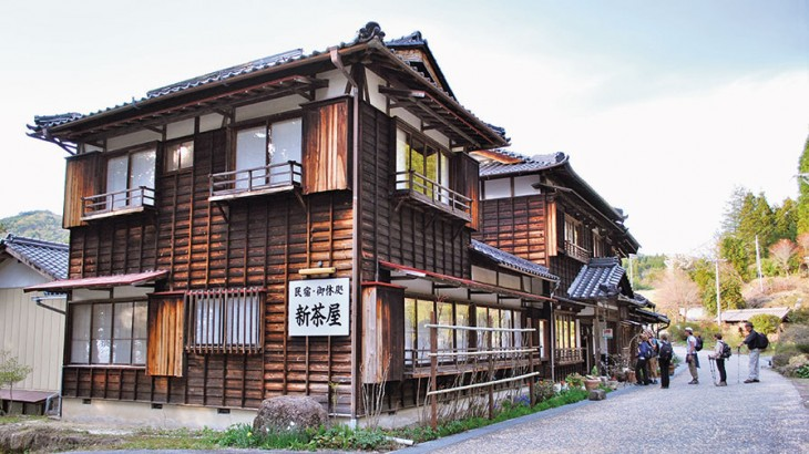 Shinchaya Inn