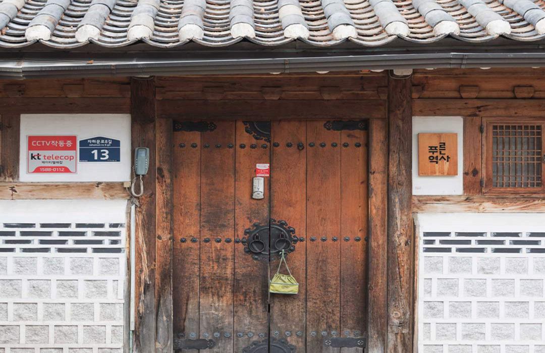 One of Seochon's surviving hanok homes, currently occupied by a publishing house.