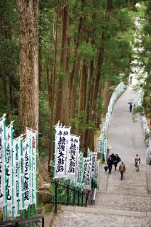 Path to Kumano Hongu Taisha