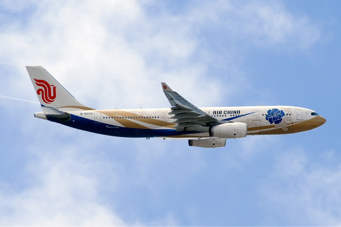 Air China is now the only carrier to offer direct service between Beijing and Melbourne.