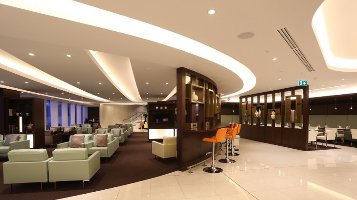 Etihad Airways Lounge