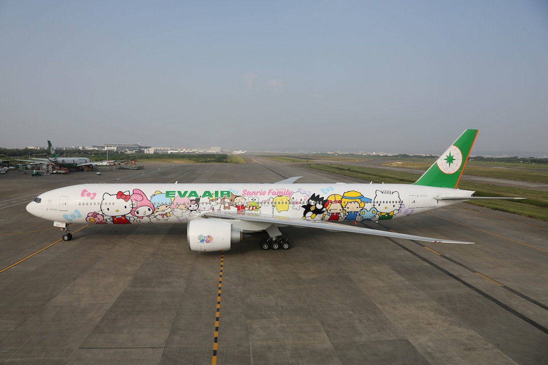 The promotional fare is also available for the carrier's special Hello Kitty flights.