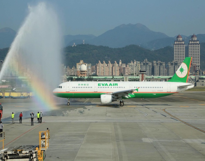 Taiwan's EVA Air has operated a near-spotless safety record in its 24-year history.