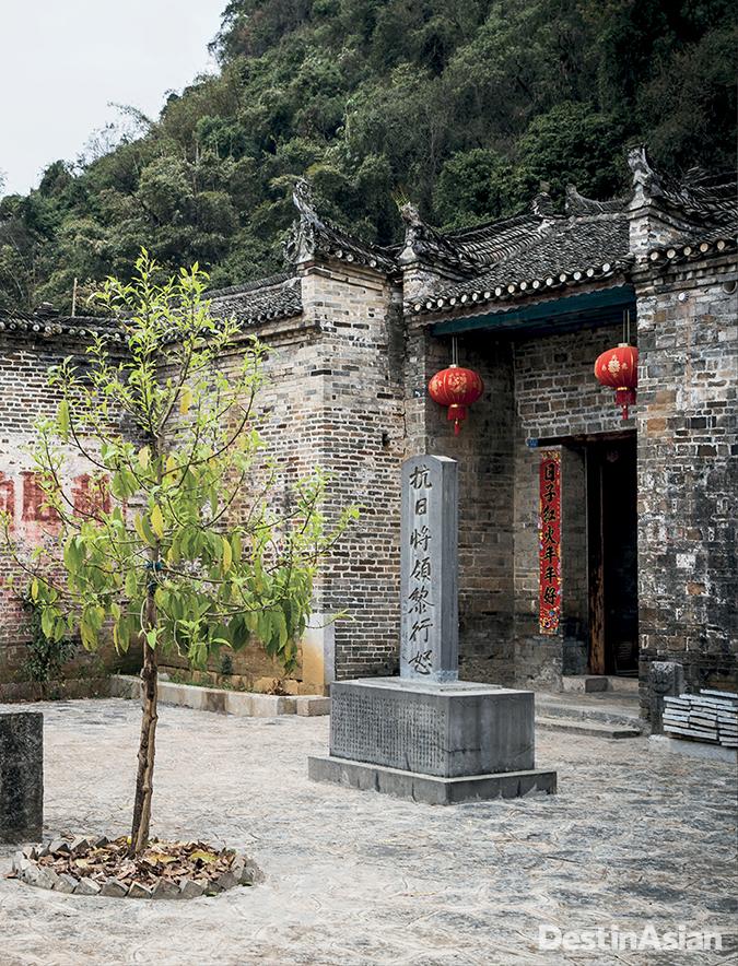 Qing-era architecture in the village of Jiuxian.