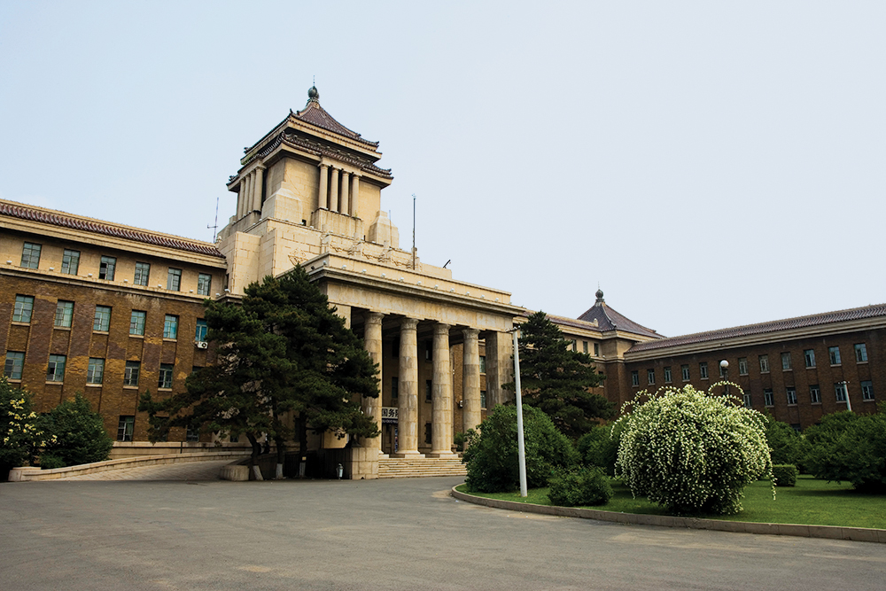 The former Manchukuo State Council building on Wenhua Square now serves as classroom space for Jilin University.
