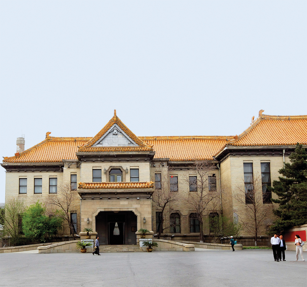 Outside Tongde Hall, one of the buildings that comprised Puyi's official residence in Changdu.