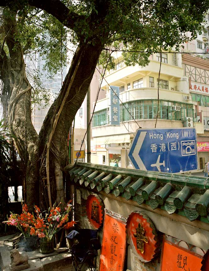 Street Scenes Near Tin Hau Temple.