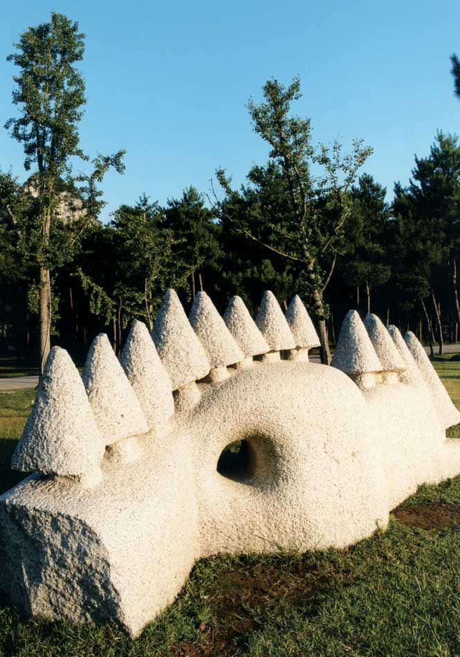 Piece of Paradise A sculpture entitled Women and Landscape.